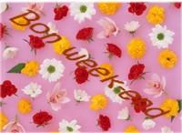 fleurswk.jpg